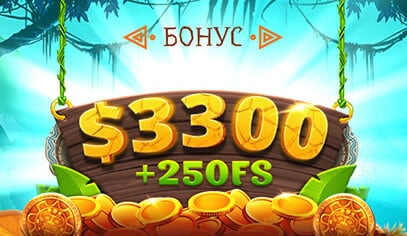 Отзывы о everum casino
